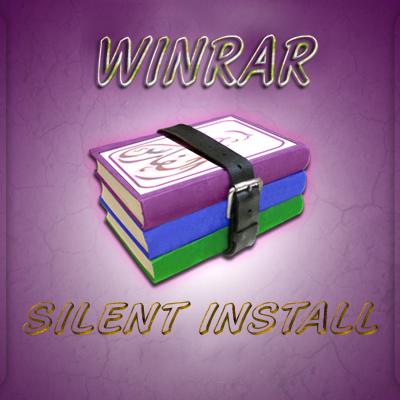 ��� ����� �� ����� ����� ������ ������ WinRAR ���� 2013