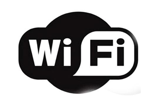 Internet zugang
