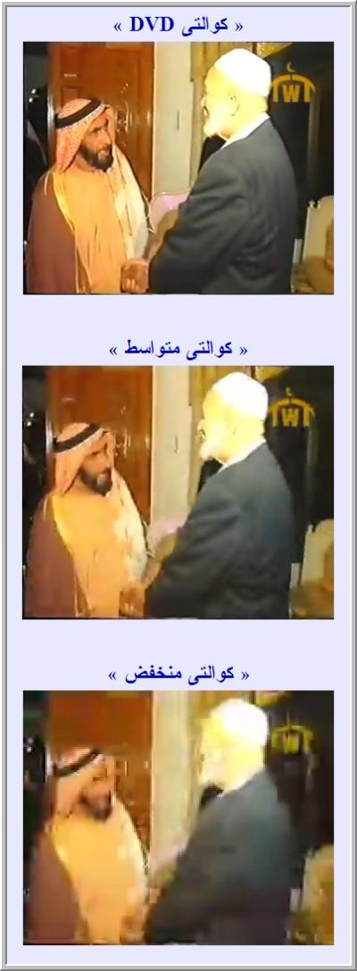 مناظرات وكتب فضيلة الشيخ أحمد