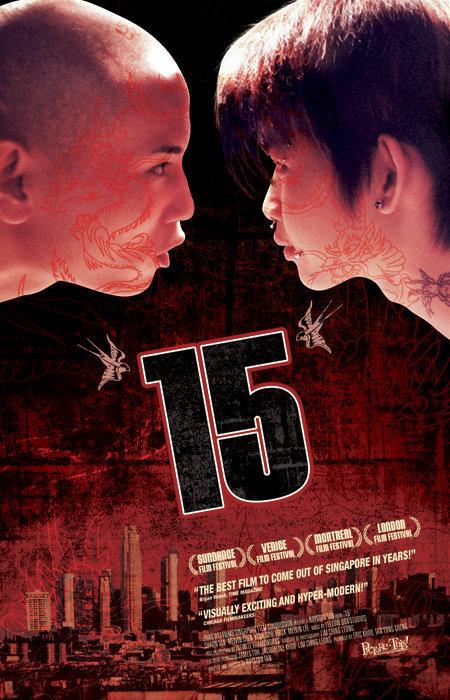 15: The Movie – 2003 – Singapur – Tr Altyazılı HD izle