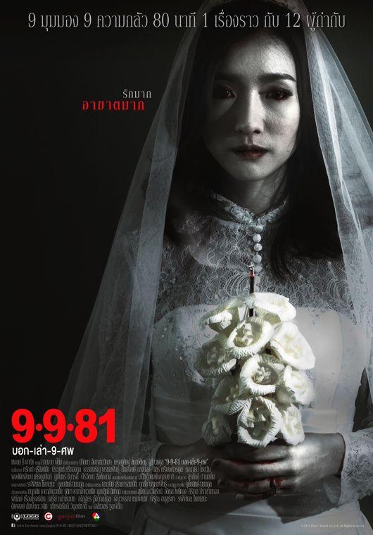 9-9-81 – 2012 – Tayland – Tr Altyazılı Hd izle