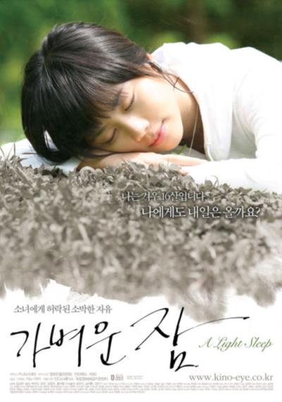 A Light Sleep – 2008 – Güney Kore – Tr Altyazılı HD izle