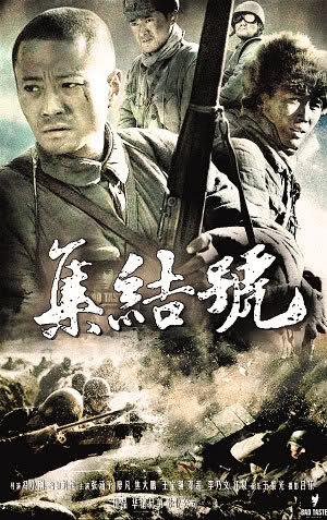 Meclis – Assembly – 2007 – Çin Filmleri izle – Türkçe Dublaj izle