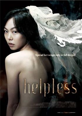 Helpless – Çaresiz – 2012 – Güney Kore – Tr Altyazılı izle