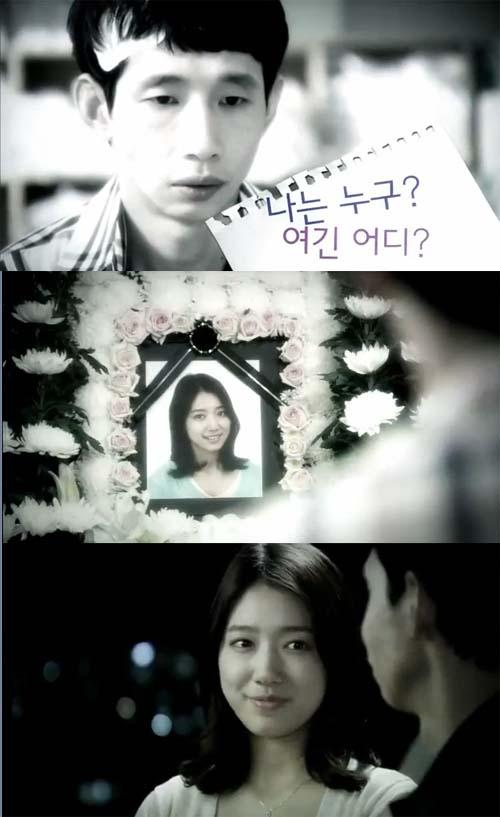 Endişelenmeyin Ben Bir Hayaletim – Don't Worry I m A Ghost – 2012 – Güney Kore – Tr Altyazılı Hd izle