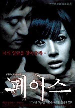 Yüz – Face – 2004 – Güney Kore – Tr Altyazılı HD izle