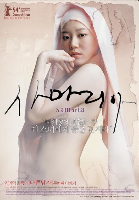 Fedâkar Kız – Samaria – 2004 – Güney Kore – Tr Altyazılı izle