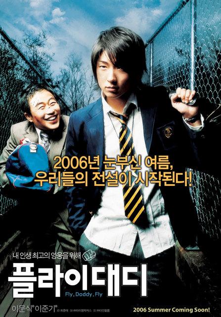 Uç Baba Uç – Fly Daddy Fly – 2006 – Güney Kore – Tr Altyazılı HD izle