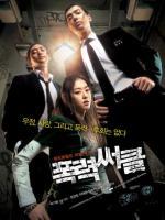 Gangster High – Dostluk Çetesi – 2006 – Güney Kore – Tr Altyazılı Hd izle