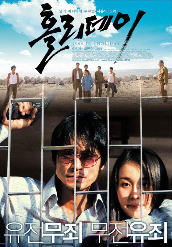Holiday – 2006 – Güney Kore – Tr Altyazılı izle