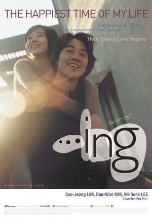 Bitmeyen Sevgi …İng – Güney Kore – 2003 – Tr Altyazılı izle
