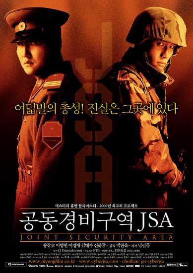 J.S.A. Joint Security Area – 2000 – Güney Kore – Tr Altyazılı izle