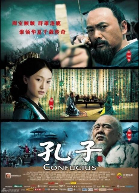 Konfüçyus – 2010 – Çin – Türkçe Altyazılı izle