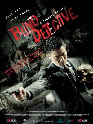 Kör Dedektif – 2013 – Hong Kong – Tr Altyazılı HD izle