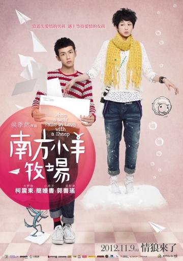 Kurt Kuzuya Aşık Olunca – 2012 – Tayvan – Tr Altyazılı 720p Hd izle