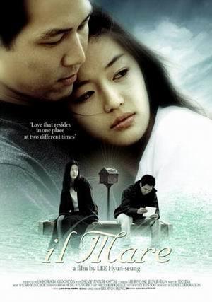 İl Mare – Siworae – 2000 – Güney Kore Film izle – Tr Altyazılı izle