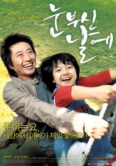 Meet Mr. Daddy – 2007 – Güney Kore – Tr Altyazılı HD izle