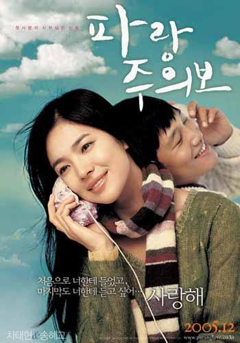Sevgilim ve Ben – My Girl And I – 2005 – Güney Kore – Tr Altyazılı HD izle