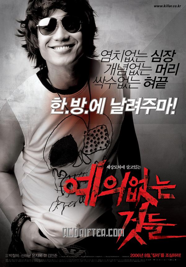 No Mercy – Merhamet Yok – 2006 – Güney Kore – Tr Altyazılı izle