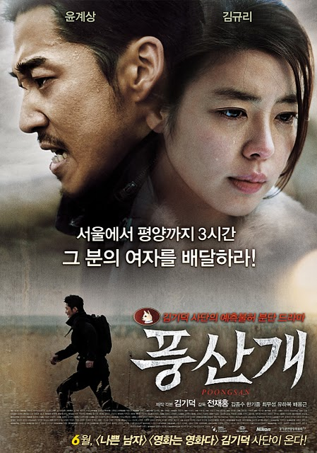 Poongsan – 2011 – Güney Kore Film izle – Tr Altyazılı izle