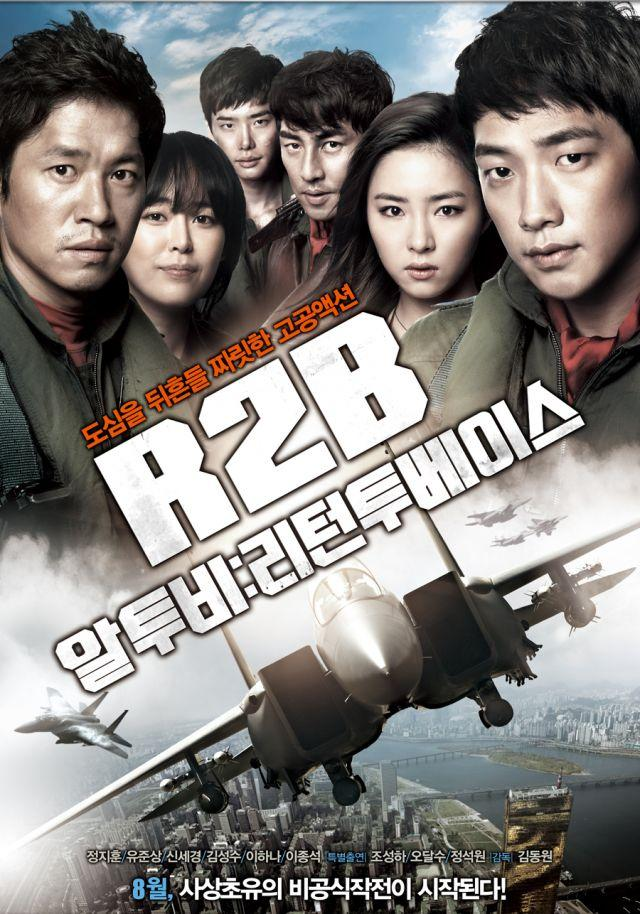 R2B – Return To Base – 2012 – Güney Kore – Tr Altyazılı izle