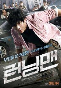 Koşan Adam – 2013 – Güney Kore – Tr Altyazılı Hd izle
