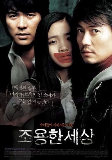 Sessizlik Ülkesi – 2006 – Güney Kore – Türkçe Dublaj izle