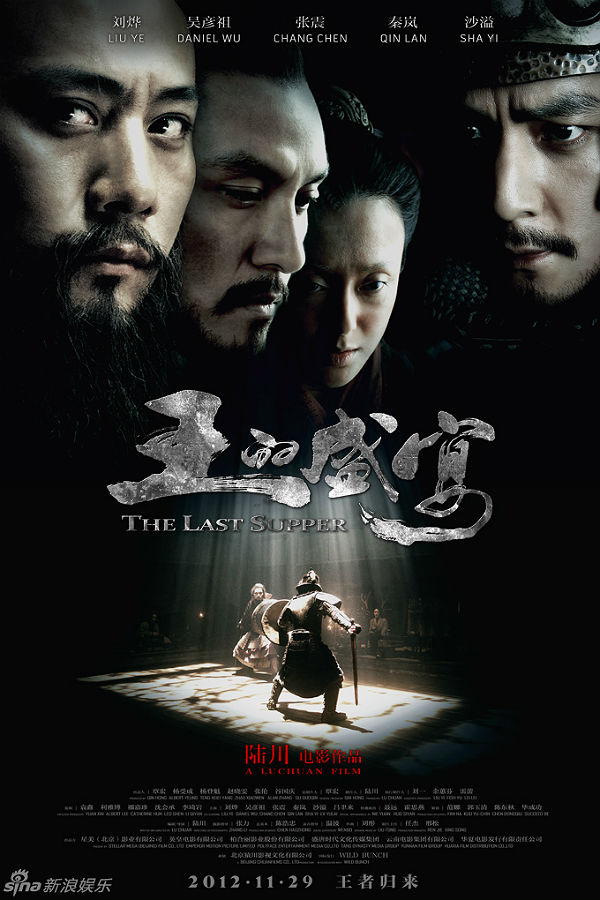 The Last Supper – Wang De Cheng Yan – Çin – 2012 –  Tr Altyazılı Hd izle