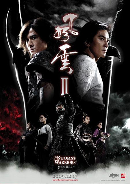 Fırtına Savaşçılar – 2009 – Hong Kong Türkçe Dublaj HD izle