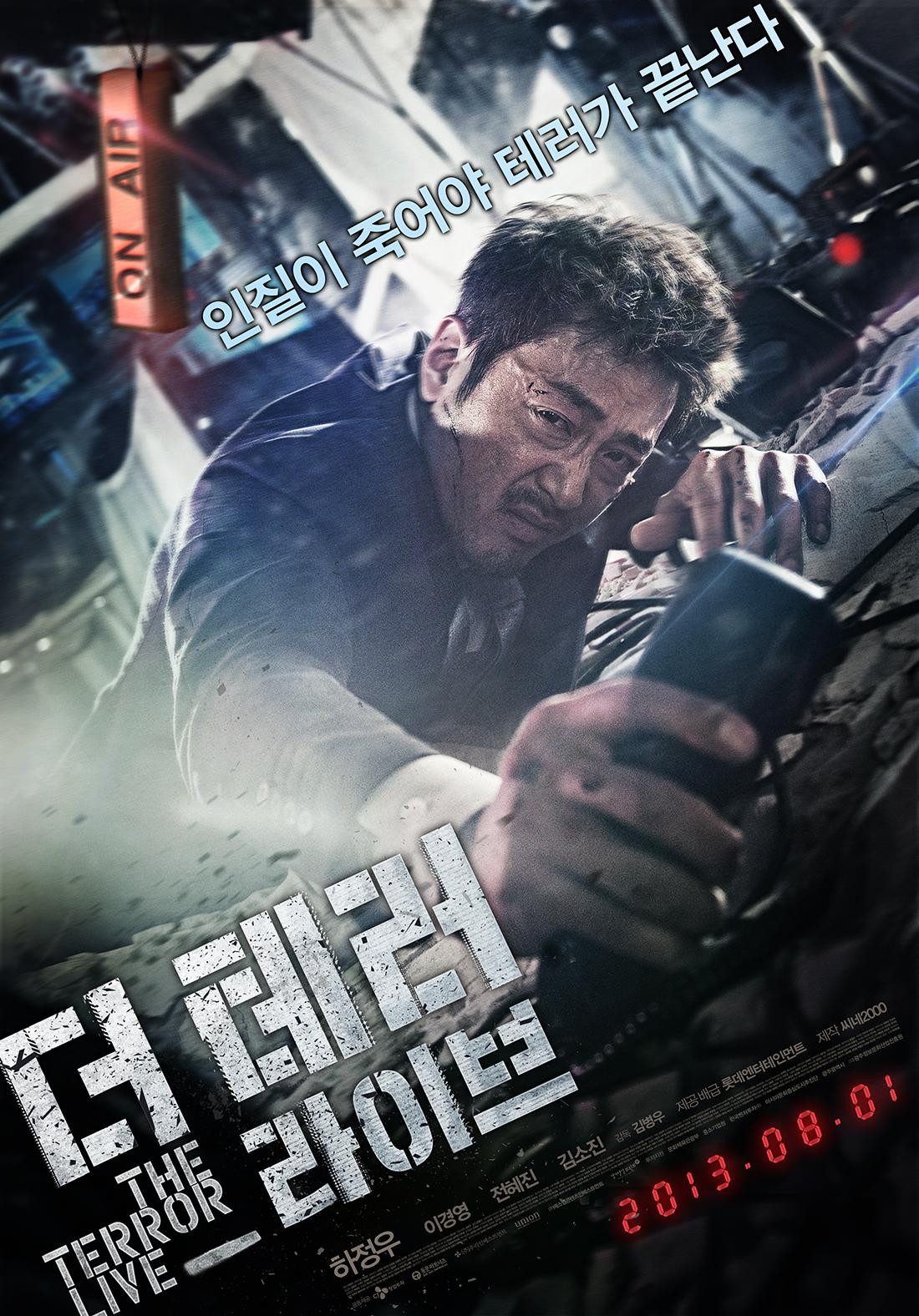 The Terror Live – 2013 – Güney Kore – Tr Altyazılı HD izle