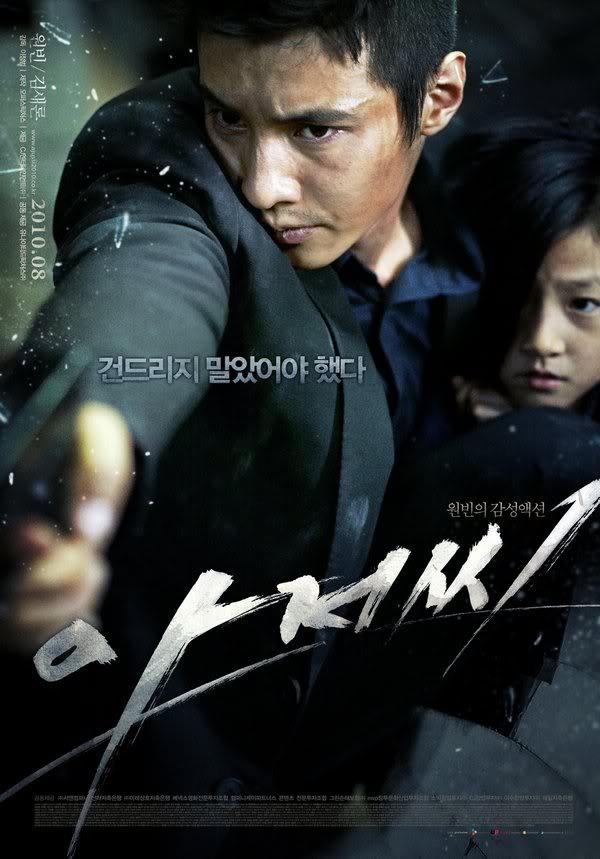 Mazisi Olmayan Adam – The Man From Nowhere – 2010 – Güney Kore – Türkçe Dublaj HD izle