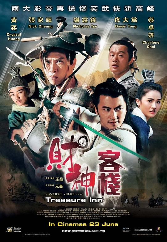 Treasure Inn – 2011 – Hong Kong – Tr Altyazılı izle