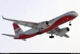 Tu-204-100V de Red Wings