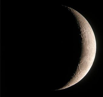 La luna y sus fases for Q fase de luna es hoy