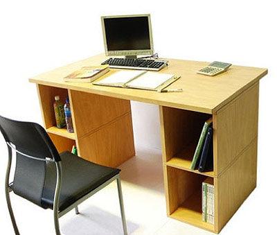 Carpinteria dikran modelos de escritorios - Modelos de escritorios ...