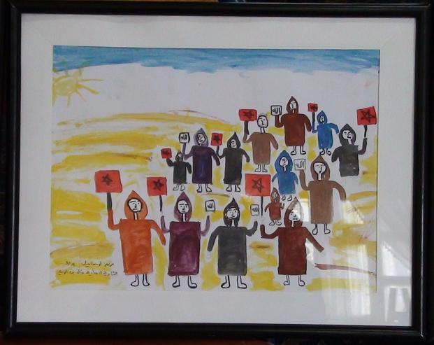 معرض للفنون التشكيلية Dsc03208