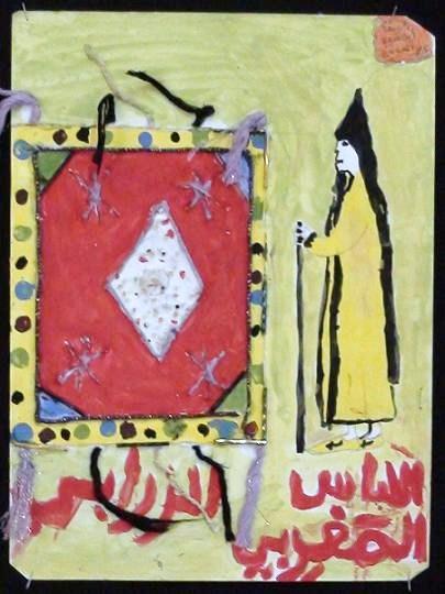 معرض للفنون التشكيلية Dsc03221