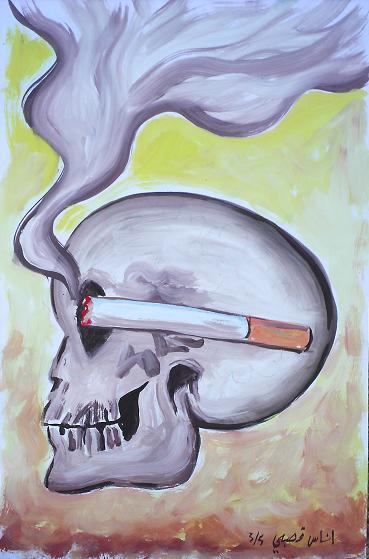 أعمال حول التدخين - السنة الدراسية: 2007 / 2008 Imag0119