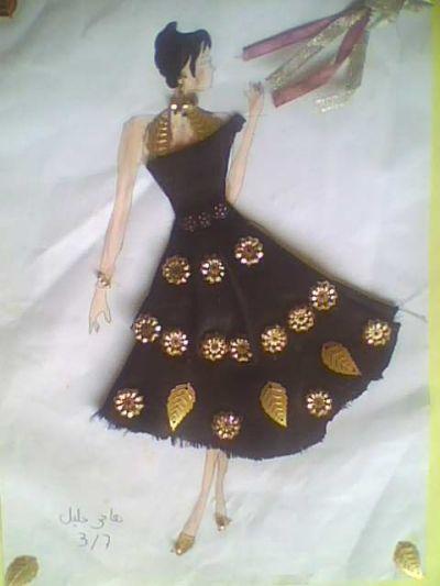 فن التصميــــم - تصميم الأزياء النسائية - مستوى 2 ثانوي إعدادي   Img0264a