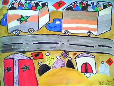 أعمال فنية للتلاميذ حول المسيرة الخضراء Img0359a