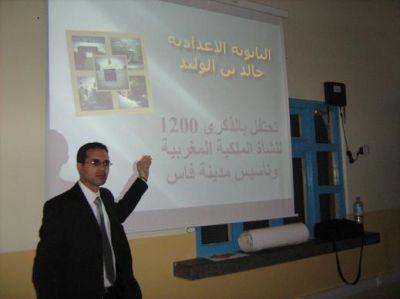 أنشطة بمناسبة الذكرى 1200 سنة لتأسيس الدولة المغربية Img_0171