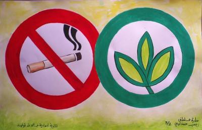 أعمال حول التدخين - السنة الدراسية: 2007 / 2008 It1