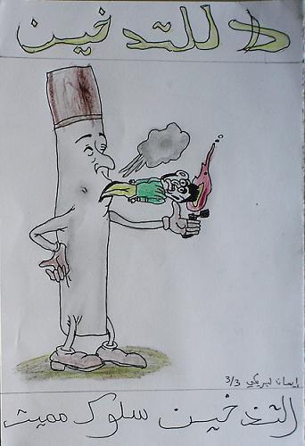 أعمال حول التدخين - السنة الدراسية: 2007 / 2008 It4