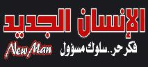 دليل الجرائد المغربية Joomla_logo_black
