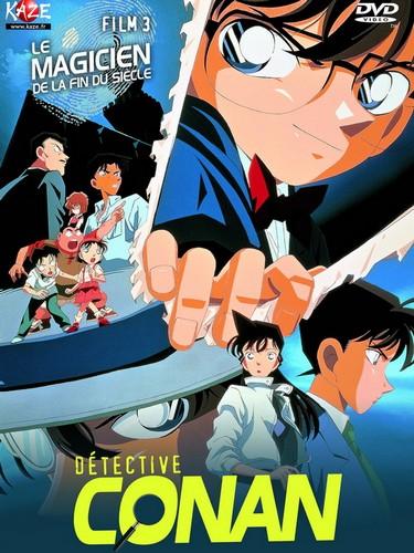 http://img.webme.com/pic/c/conanstory/detective_conan_film-3.jpg