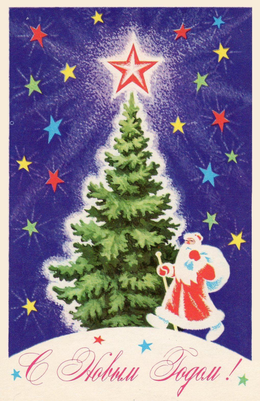 Flash елка новогодняя открытка