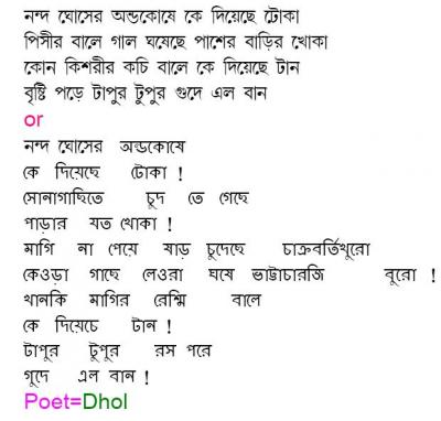 Bangla Magir Dudh Picture Pdf Search Engine