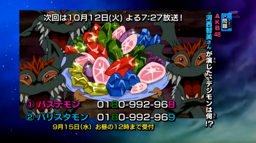 http://img.webme.com/pic/d/digimonmichi/dmdmepisodio12.png