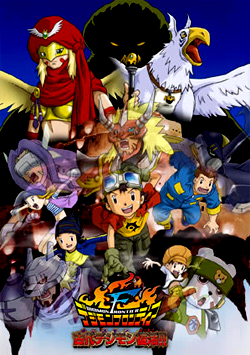 Digimon Frontier: Revival of the Ancient Digimon Themovie7
