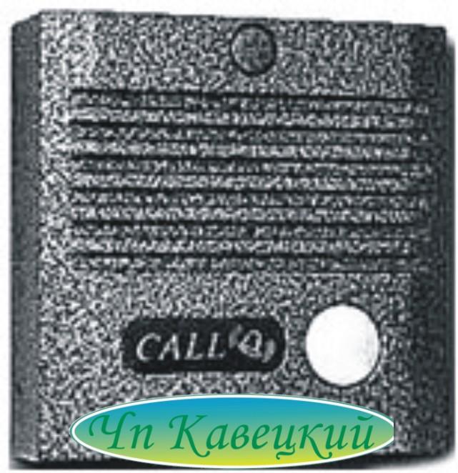 AVC-308 V-11